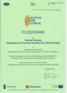 WUP Kraków 2